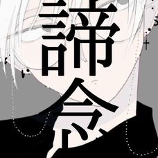 no name (ノウナメ)のユーザーアイコン
