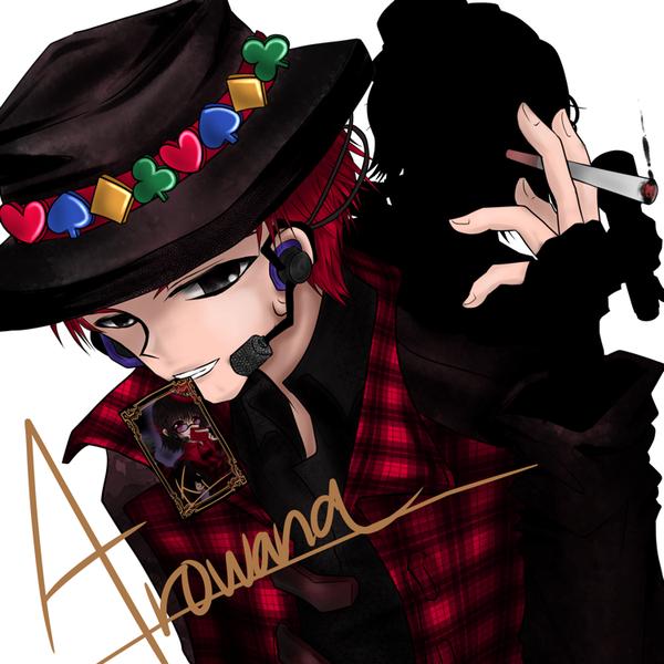 アロワナ先生のユーザーアイコン