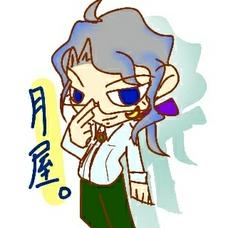 月屋(つきや)⁄⁄UL館長's user icon