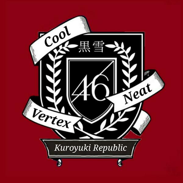 黒雪坂46のユーザーアイコン