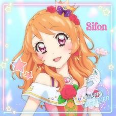 星咲シフォンのユーザーアイコン