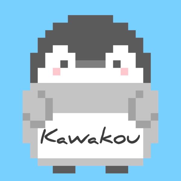 かわこー( ^ω^ )のユーザーアイコン
