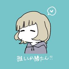 仄 ༄のユーザーアイコン