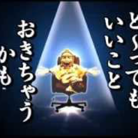 ティネス@元釈迦のユーザーアイコン