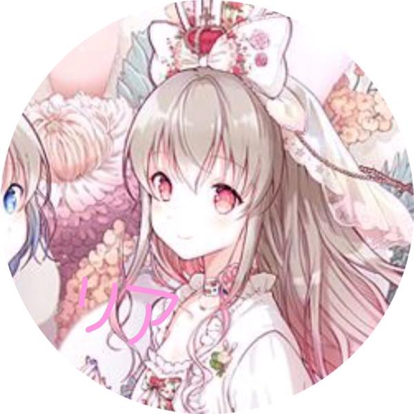 🎀リア🎀@大好きなあこお姉ちゃんとペア画(nanaをおやすみさせていただきます。)のユーザーアイコン