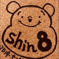 shin8(シン)のユーザーアイコン