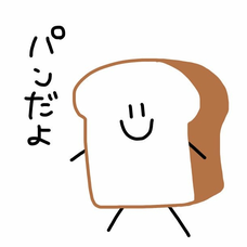 ぱんかちょーのユーザーアイコン
