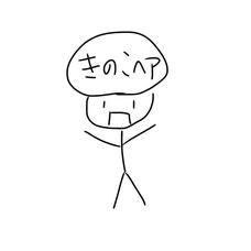 Naiのユーザーアイコン