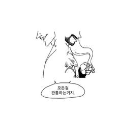 하영 ハヨンのユーザーアイコン