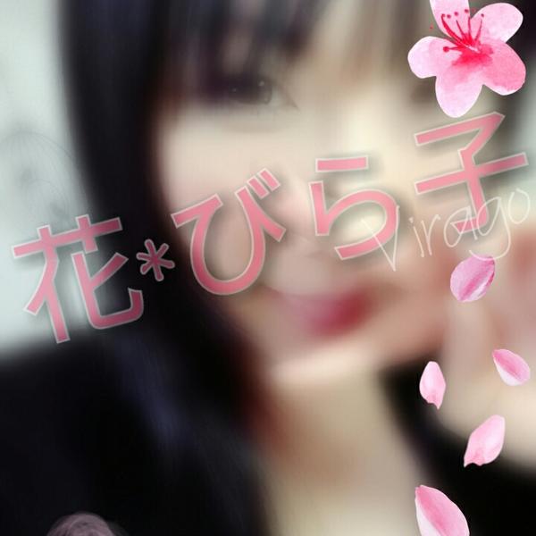 花*びら子のユーザーアイコン