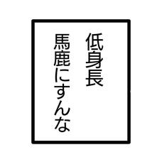 恋蘭☾れいら☽のユーザーアイコン