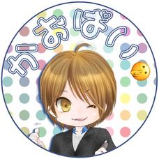 かおぱい🤫@もののけ姫のユーザーアイコン