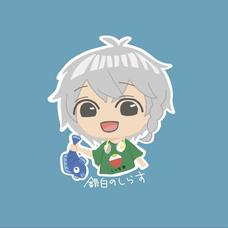 銀白のしらす's user icon