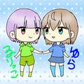 るりっこ-rurikko-@五十音チャレンジ