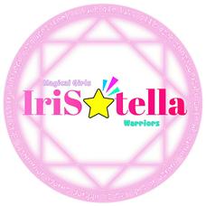 魔法戦士 IriS☆tellaのユーザーアイコン