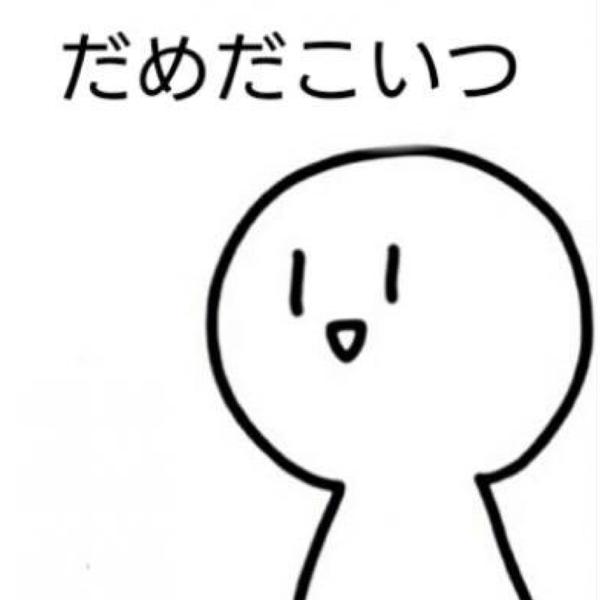 れん!!(ゲスボ)のユーザーアイコン