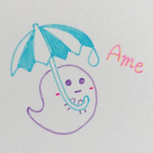 Ameのユーザーアイコン