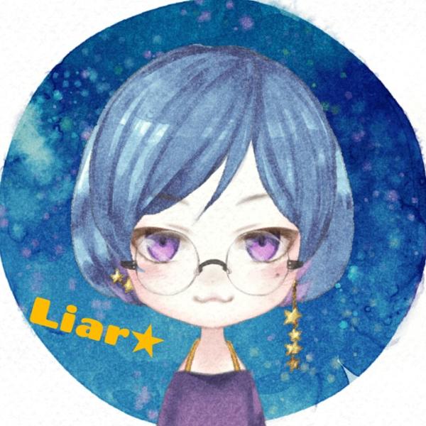 Liar★(らぃぁ)@『再会』です。.:*:・'°☆のユーザーアイコン
