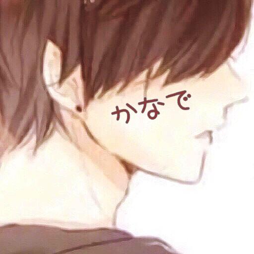かなでのユーザーアイコン