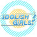 IDOLiSH7(アイナナ)女体化ユニット『IDOLiSH GiRLS!』@第1話公開!!