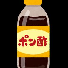 ポン酢のユーザーアイコン