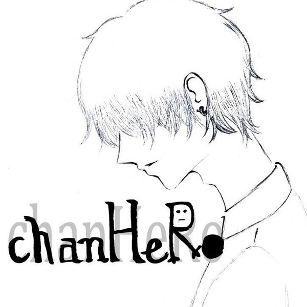 chanHeRoのユーザーアイコン