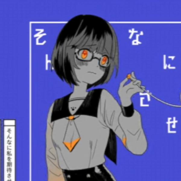 古澤恵のユーザーアイコン