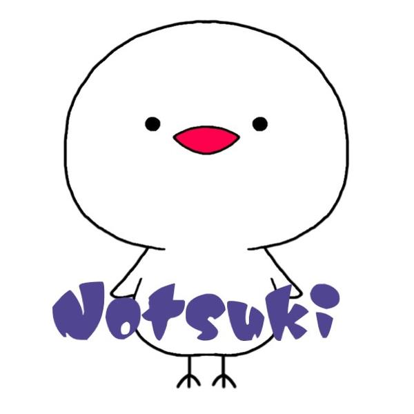 Notsukiのユーザーアイコン