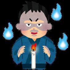 志村剣心のユーザーアイコン