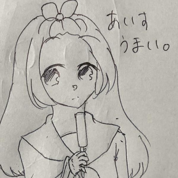 瑛ちゃん@働日記のユーザーアイコン