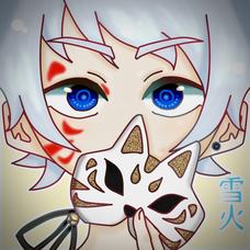 雪火's user icon
