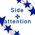Side✤attention(サイアテ)