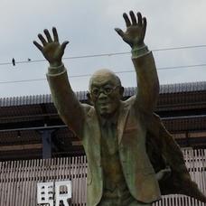 満壽泉 傳衛門のユーザーアイコン