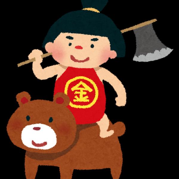 金太郎のユーザーアイコン