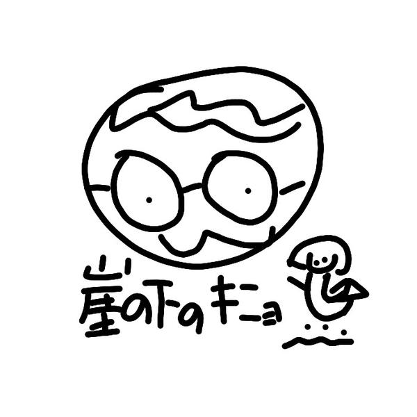 崖の下のキニョ(-⊡_⊡)のユーザーアイコン