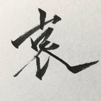 哀ーaiーのユーザーアイコン