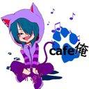 珈琲俺 低音系女子's user icon