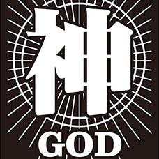 ⌘ Ote神 ⌘のユーザーアイコン