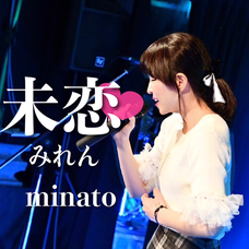 minato(ミナト)のユーザーアイコン