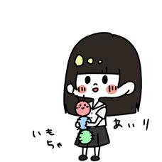 いもむし兄貴's user icon