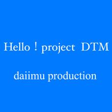 大イムプロダクション@ハロプロDTM伴奏垢のユーザーアイコン
