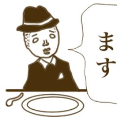 saruboboのユーザーアイコン