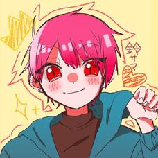鈴サマのユーザーアイコン