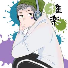 椎楽(シイラ) 【🌸⋮벚꽃】のユーザーアイコン