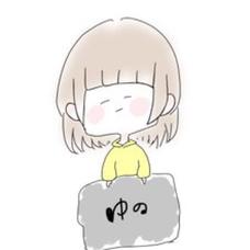 ゆののユーザーアイコン