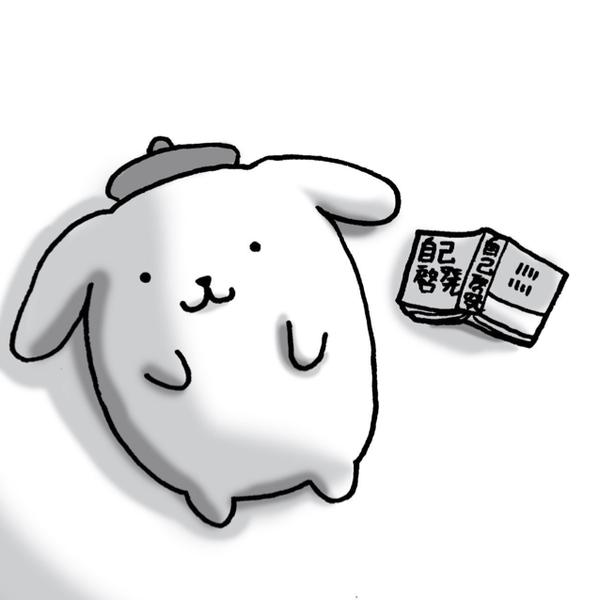 さすライノ's user icon