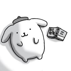 さすライノのユーザーアイコン