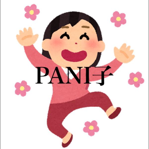 PANI子@プロフ画変更しますたのユーザーアイコン
