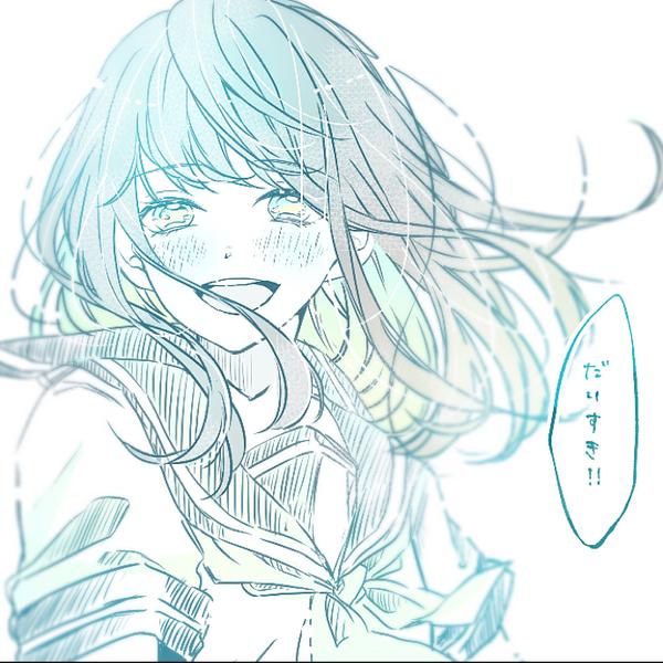 笹かまのユーザーアイコン