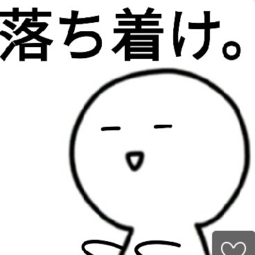葉酸's user icon